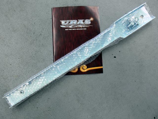 URAS S13 Chassis Rail