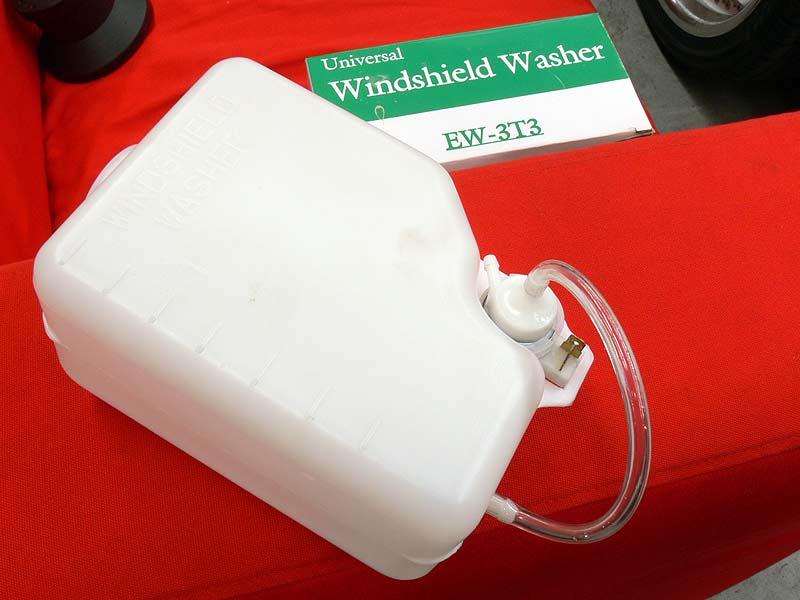 Universal Washer Bottle