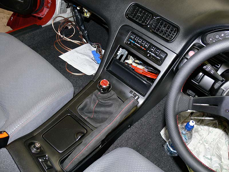 Lf Wtb Nissan Silvia Interior Trim Photo Inside