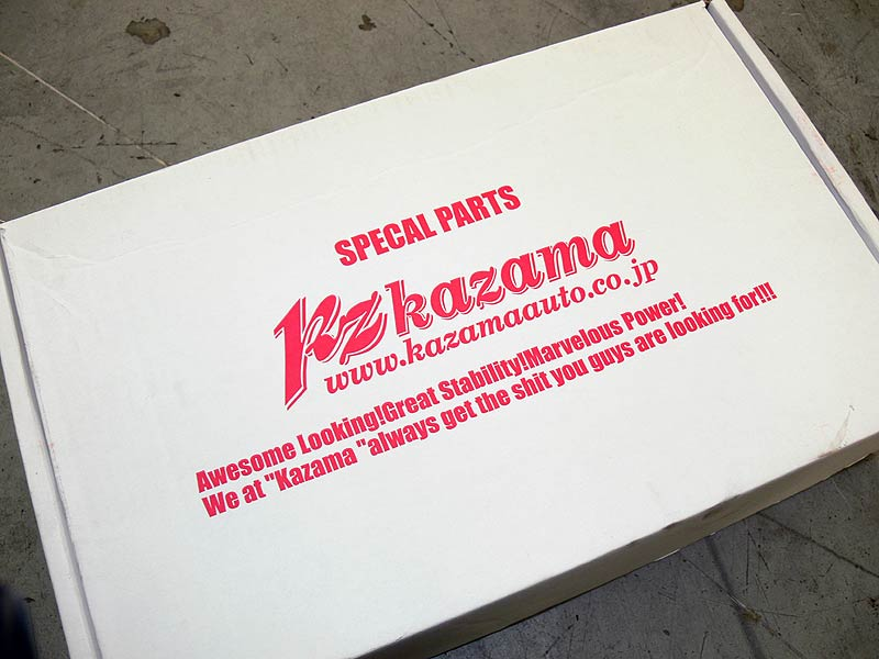 Kazama packaging - pretty funny